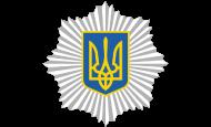 logo_klient-190х115_3