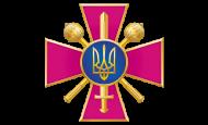 logo_klient-190х115_7